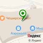 Местоположение компании Магазин приколов и товаров для праздника