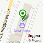 Местоположение компании М-Бетон