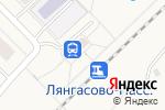 Схема проезда до компании Лянгасово в Кирове