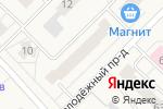 Схема проезда до компании Здесь в Кирове