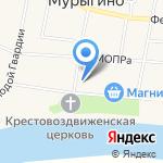 Магазин товаров для рыбалки на карте Кирова