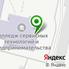 Местоположение компании Транс-Авто