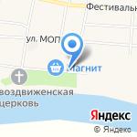 Эко-продукты на карте Кирова