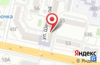 Схема проезда до компании РемСервис в Тольятти