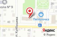 Схема проезда до компании Библиотека №5 в Жигулёвске