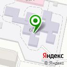 Местоположение компании Дельта