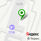 Местоположение компании ПЭК