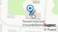 Компания Тольяттинская птицефабрика на карте