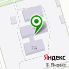 Местоположение компании Детский сад №18