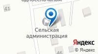 Компания Администрация сельского поселения Александровка на карте