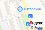 Схема проезда до компании Киоск фастфудной продукции в Жигулёвске