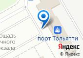 Цемент Тольятти на карте
