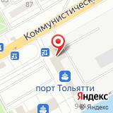 ООО Центр аудита пожарной безопасности