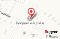 Схема проезда до компании Храм в честь покрова Святой Богородицы в Ильинском