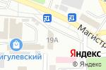 Схема проезда до компании Магазин женской одежды в Жигулёвске