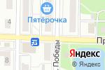 Схема проезда до компании Роспечать в Жигулёвске