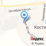 Амбулатория пос. Костино на карте Кирова