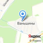 Контраст на карте Кирова