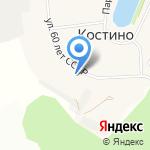 Дом 23 на карте Кирова