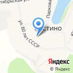 Детский сад №190 на карте Кирова