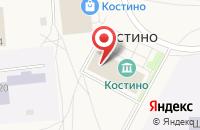 Схема проезда до компании Костино в посёлке Садаковский