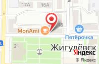 Схема проезда до компании КБ Солидарность в Жигулёвске