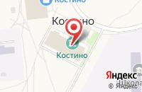 Схема проезда до компании Крошкин дом в Костином