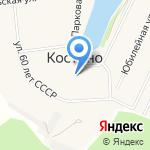 Крошкин дом на карте Кирова