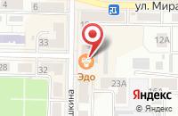 Схема проезда до компании Магазин товаров для рукоделия в Жигулёвске