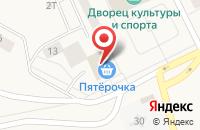 Схема проезда до компании Пятёрочка в Дороничах