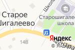 Схема проезда до компании Универсал в Старом Шигалеево