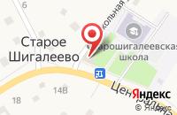 Схема проезда до компании Продуктовый магазин в Старом Шигалеево