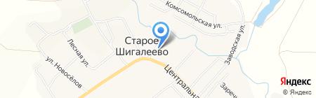 Шигалеевское сельское поселение на карте Старого Шигалеево