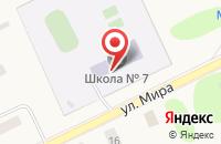 Схема проезда до компании Основная общеобразовательная школа №7 в Дороничах