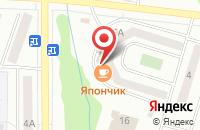 Схема проезда до компании Япончик в Жигулёвске