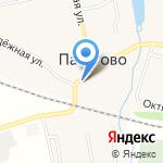 Киоск по продаже мяса и рыбы на карте Кирова