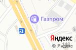 Схема проезда до компании Газпром в Васильевке