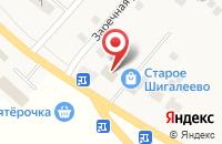 Схема проезда до компании ЭкспрессТрейд в Старом Шигалеево