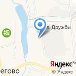 Магазин цветов и семян на карте Кирова