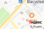 Схема проезда до компании Qiwi в Васильевке