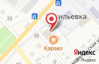 Схема проезда до компании Пеликан в Васильевке