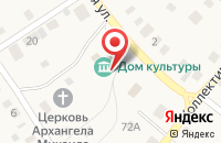 Схема проезда до компании Дом культуры в Васильевке