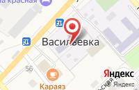 Схема проезда до компании Василек в Васильевке