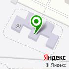 Местоположение компании Средняя общеобразовательная школа №10 с дошкольным отделением