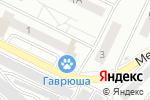 Схема проезда до компании Навигатор в Жигулёвске