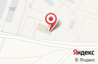 Схема проезда до компании Васильевская брусчатка в Васильевке