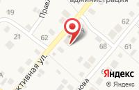 Схема проезда до компании Аптека в Васильевке