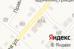 Схема проезда до компании Елисеич в Васильевке
