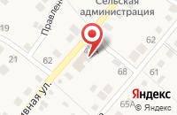 Схема проезда до компании Парикмахерская на Коллективной в Васильевке