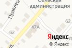 Схема проезда до компании Парикмахерская в Васильевке